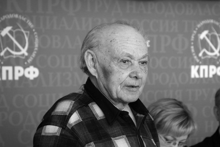Скончался пенсионер, отправивший Медведеву прибавку кпенсии