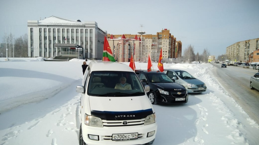В Томской области прошли акции, приуроченные к годовщине референдума за сохранение СССР