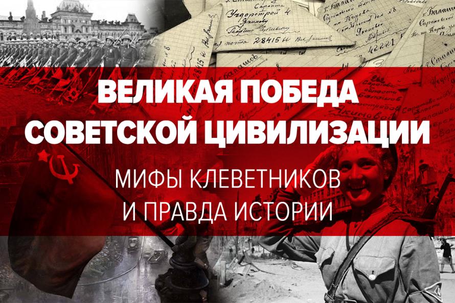 Статья Председателя ЦК КПРФ Г.А. Зюганова в газете «Правда»